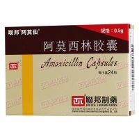 , 阿莫西林胶囊,0.5g*24粒,适用于各类上呼吸道感染,泌尿生殖道感染等
