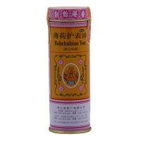 保心安,薄荷护表油,18.6ml/瓶,【香港保心安油】适用于祛风镇痛,通窍消肿,活血止痒