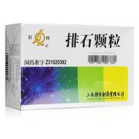 ,上海静安 排石颗粒 ,20克*10袋,