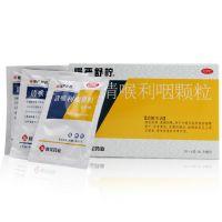 ,清喉利咽颗粒,5g*6袋/盒,【包邮】用于清热利咽,宽胸润喉,外感风热所致咽喉发干