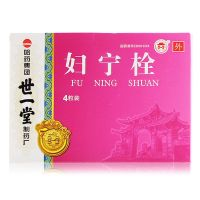 哈药,妇宁栓,1.6g*4粒,用于清热解毒,燥湿杀虫,去腐生肌,化瘀止痛。