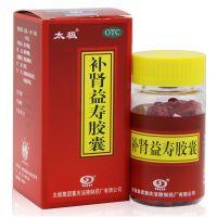 太极,补肾益寿胶囊,每瓶装60粒,【包邮】用于夜尿频数,腰酸,健忘,倦怠,胸闷气短