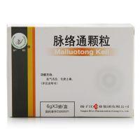 扬子江,脉络通颗粒,6g*3袋/盒,益气活血,化瘀止痛