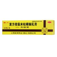 ,赛凡 复方倍氯米松樟脑乳膏,20克,适用于湿疹、接触性皮炎