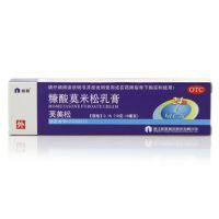,芙美松,10g*1支/盒,适用于神经性皮炎,湿疹等