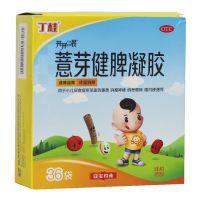 ,丁桂 薏芽健脾凝胶,10.6g*36袋/盒,用于小儿厌食症所见面色萎黄,消瘦神疲,纳差腹胀,腹泻便溏。