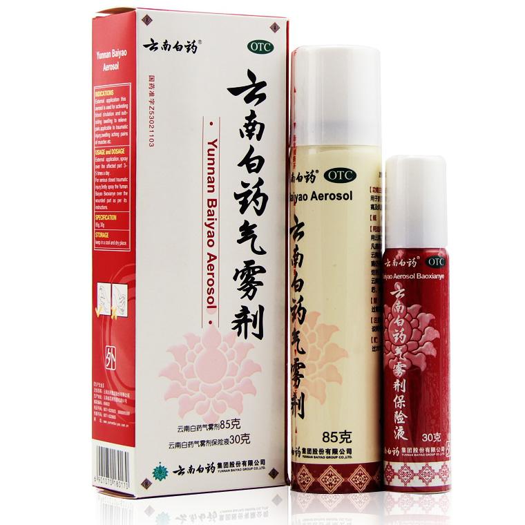 ,云南白药气雾剂,85g+30g,有助于活血散瘀,消肿止痛,防止肌肉酸痛