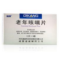 ,迪康  老年咳喘片 ,12片*3板,适用于支气管炎