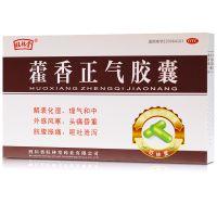 , 旺林堂 藿香正气胶囊,0.3克*12粒,
