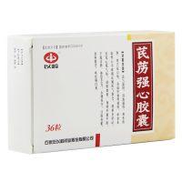 以岭,芪苈强心胶囊,0.3g*36粒,用于益气温阳,活血通络,利水消肿