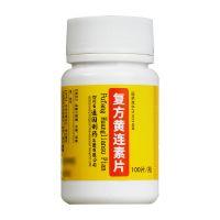 ,通园 复方黄连素片,30mg*100片,清热燥湿,行气止痛,止痢止泻。