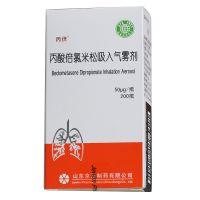 ,丙倍 丙酸倍氯米松吸入气雾剂,50微克*200揿,