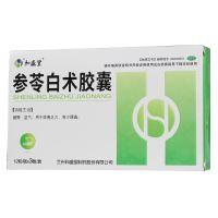 ,参苓白术胶囊,0.5克*36粒 ,用于脾胃虚弱,食少便溏,气短咳嗽,肢倦乏力