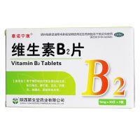 ,泰诺宁康 维生素B2片,5毫克*30片*3板,预防和治疗维生素B2缺乏症。