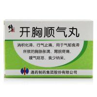 ,开胸顺气丸 ,9g*6袋/盒,用于气郁食滞所致的胸胁胀满,胃脘疼痛、嗳气呕吐、食少纳呆