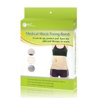,腰部医用固定带腰身束腹带 KD4653 ,,适用于家庭保健