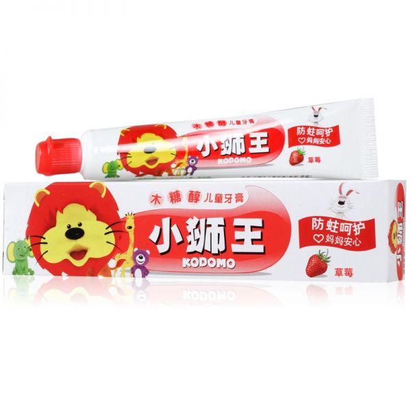 小狮王儿童牙膏(草莓)