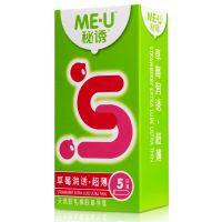 ,草莓润诱超薄避孕套 (秘诱) 5只,,能有效避孕,降低感染艾滋病或其它性病的传播