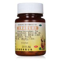 ,金页 大黄碳酸氢钠片,100片,用于食欲缺乏、胃酸过多。