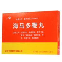 ,Ebang 海马多鞭丸 ,0.2g*30粒*2小盒,补肾壮阳,填精增髓
