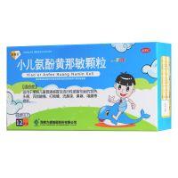 ,金蓓贝 小儿氨酚黄那敏颗粒 , 6克*12袋,适用于缓解儿童普通感冒及流行性感冒引起的发热、头疼等症状