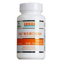 世纪青青,维生素C咀嚼片,,用于补充维生素C