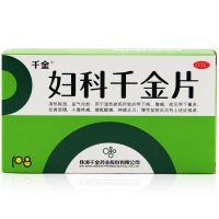 ,妇科千金片,108片/盒,【3盒/¥84,3盒一周期 】用于湿热瘀阻所致的带下病,腹痛