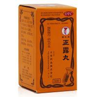 ,正露丸,50丸*1瓶/盒,【67.5元3盒,22.5元/盒】用于饮食不节或水土不服引起的腹泻
