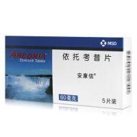 ,依托考昔片 ,60毫克*5片 ,本品适用于治疗急性痛风性关节炎