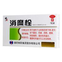 ,消糜栓,3g*7枚/盒,【3盒疗程装】用于湿热下注所致的带下病,症见带下量多,色黄等