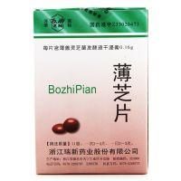 ,薄芝片,0.16g*24片,用于调治神经衰弱和妇女更年期综合症