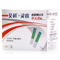 艾科,灵睿血糖测试条(30条/盒),血糖试纸条,与艾科·灵睿血糖仪配套使用