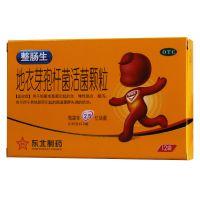 ,整肠生,0.25g*12袋/盒,【3盒36.8元,12.2元/盒,省7.2元】用于细菌或真菌引起的急,慢性肠炎,腹泻