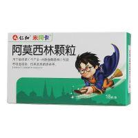 ,(仁和) 阿莫西林颗粒 ,0.125克*18袋,