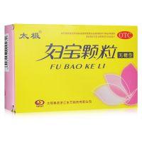 ,太极 妇宝颗粒,5克*12袋,用于肾虚夹瘀所致的腰酸腿软、小腹胀痛、白带量多