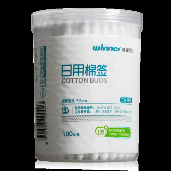 卫生棉签(塑棒双头)(化妆棉签)  7.5厘米*100支