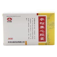 ,参松养心胶囊,0.4g*36粒,用于治疗气阴两虚