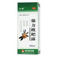 允泰,强力枇杷露,180ml*1瓶,用于支气管炎咳嗽