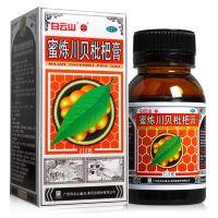 潘高寿,蜜炼川贝枇杷膏,210g/瓶,【3盒/¥46】用于润肺化痰,止咳平喘,护喉利咽