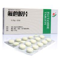,氟他胺片,0.25g*20片,用于前列腺癌,对初治和复治患者都可有效。