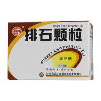 ,杨济生 排石颗粒(无糖型),5克*10袋,