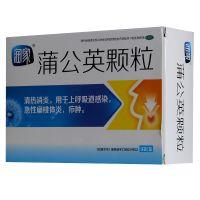 ,润家 蒲公英颗粒, 15克*9袋,清热消炎。用于上呼吸道感染,急性扁桃体炎