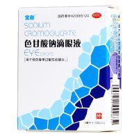 ,沁朗 色甘酸钠滴眼液,8毫升,用于预防春季过敏性结膜炎