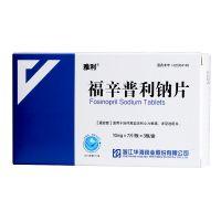 雅利,福辛普利钠片 ,10mg*21片,适用于治疗高血压和心力衰竭