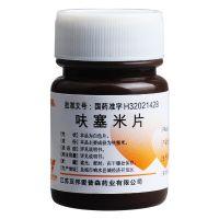 亚邦,呋塞米片,20毫克*100片,用于各种类型的水肿,如充血性心力衰竭、肝硬化