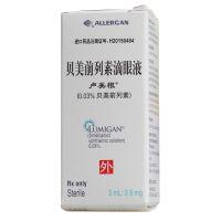 ,卢美根 贝美前列素滴眼液,3ml:0.9mg,本品用于降低开角型青光眼及高眼压症患者的眼压。