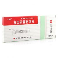 沙利舒,复方沙棘籽油栓,2.7g*6粒,用于湿热下注所致的宫颈糜烂