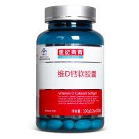世纪青青,维D钙软胶囊,,用于补充钙、维生素D