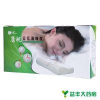 康祝,记忆海绵枕,,用来缓解劲椎压力、肩部疼痛、和头部疲劳