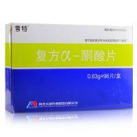 雪特,复方α-酮酸片,0.63克*96片,配合低蛋白饮食,预防和治疗因慢性肾功能不全而造成蛋白质代谢失调引起的损害。